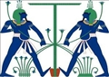 احتفال القدماء المصريين
