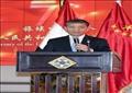 لياو ليتشيانج
