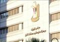 مقر مجلس الوزراء - ارشيفية