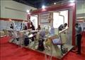 معرض مصر الدولي للصحة