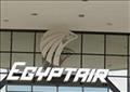 مصر للطيران - ارشيفية