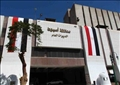 مقر محافظة اسيوط  - ارشيفية