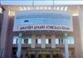 محافظة البحر الأحمر