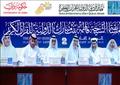 مسابقةالشيخة فاطمة بنت مبارك الدولية للقرآن الكريم