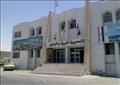 مديرية التربية والتعليم بشمال سيناء