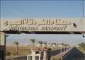 مطار الغردقة الدولي
