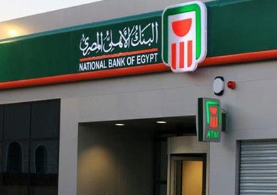 البنك الأهلي فروع الخدمة الإلكترونية في مصر أول خطوات الخدمة المصرفية الرقمية بوابة الشروق نسخة الموبايل