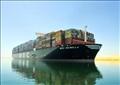 ثانى أكبر سفينة حاويات فى العالم بقناة السويس