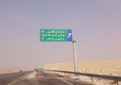 الشروق تنشر التفاصيل الكاملة لـ الطريق الإقليمى بوابة الشروق نسخة الموبايل