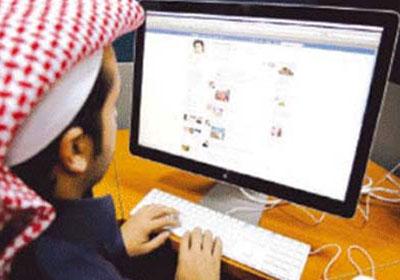السعودية تحذر برمجيات إسرائيلية Saudi-Internet.jpg