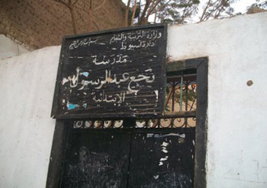 http://shorouknews.com/uploadedimages/Sections/People%20-%20Life/Youth-Edu/original/naga-abd-el-rasol-1682.jpg