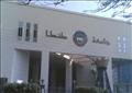 جامعة طنطا - ارشيفية