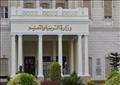 وزارة التربية والتعليم  - ارشيفية