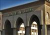 جامعة الازهر -ارشيفية