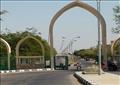جامعة اسوان