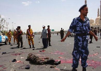 أرشيفية لتفجير في اليمن