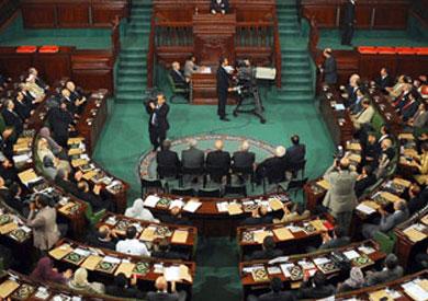 المجلس الوطني التأسيسي (البرلمان) في تونس