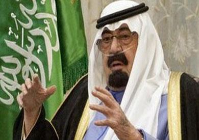 خادم الحرمين الملك عبداللة