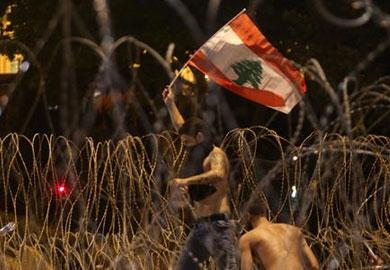 أعمال شغب تتخلل احتجاجات اللبنانيين في ساحة الشهداء بـ«بيروت»