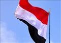 اليمن - ارشيفية