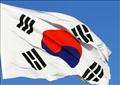كوريا الجنوبية - ارشيفية
