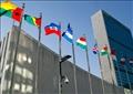 الامم المتحدة - ارشيفية