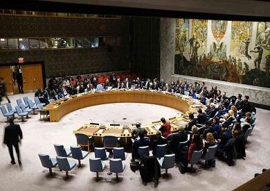 مجلس الأمن يمدد ولاية بعثة الأمم المتحدة لدعم «أونمها» حتى 15 يوليو 2022
