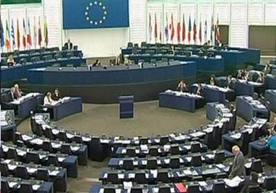 http://shorouknews.com/uploadedimages/Sections/Politics/World/original/European-Union.jpg