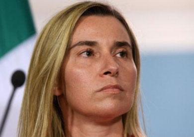 وزيرة الخارجية الإيطالية فيديريكا موغيريني