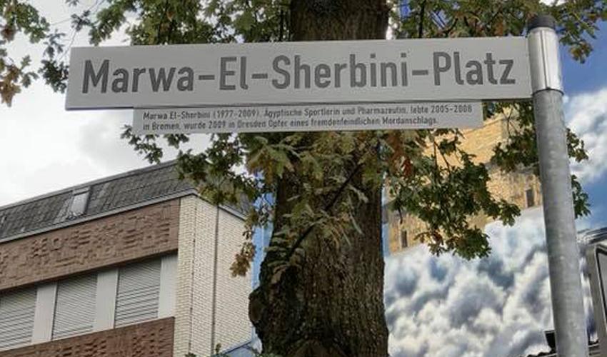 لافتة الميدان تحمل تعريفاً مختصراً بالفقيدة وفترة معيشتها في بريمن ومكان مقتلها في دريسدن
