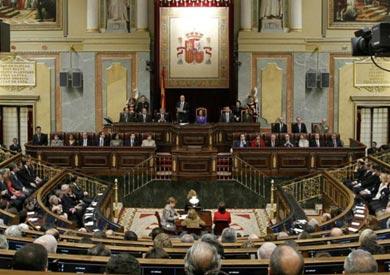 البرلمان الاسباني - ارشيفية