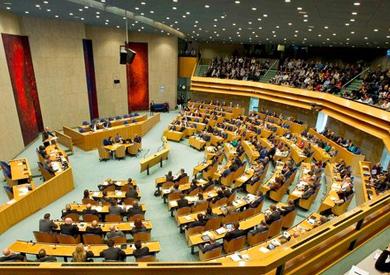 البرلمان الهولندي - ارشيفية