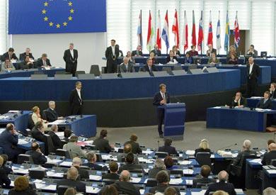المجلس الاوروبي