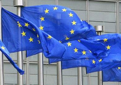 الاتحاد الاوربي - ارشيفية