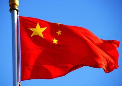 الصين - ارشيفية