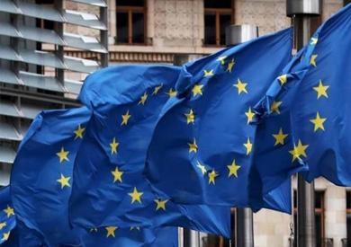 المفوضية الأوروبية: مقترحات تشريعية جديدة لمكافحة غسل الأموال وتمويل الإرهاب في البلدان الأعضاء