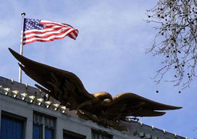 السفارة الامريكية - ارشيفية