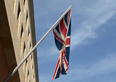بريطانيا - ارشيفية