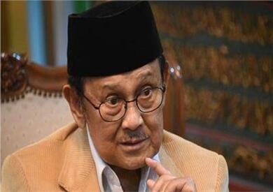 رئيس إندونيسيا الأسبق، بحر الدين يوسف حبيبي