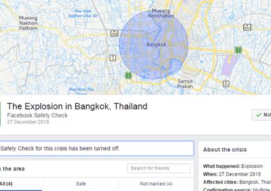 فيسبوك يثير قلق مستخدميه بإنذار كاذب عن انفجار في بانكوك