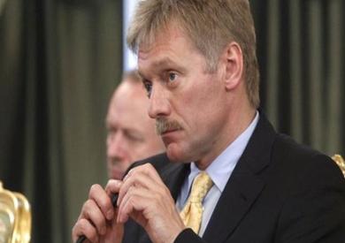 بيسكوف المتحدث باسم الكرملين رفض المزاعم الأمريكية حول تروط وكالة المخابرات الروسية في أي عمل غير إلكتروني غير قانوني<br/>