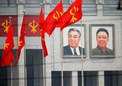 الحزب الحاكم في كوريا الشمالية يفتتح أول مؤتمر له منذ 40 عاما