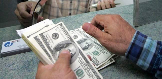 استقرار أسعار الدولار عند 17.95 جنيه للشراء و18.05 جنيه للبيع