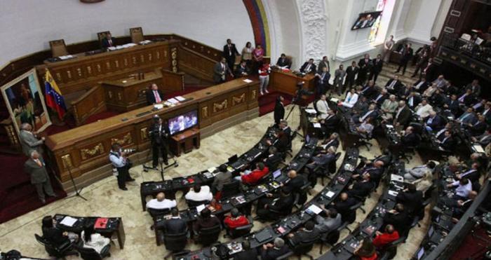 المحكمة العليا في فنزويلا تبطل كل قرارات البرلمان