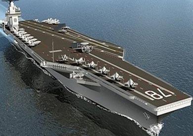 الصين تعلن: حاملة الطائرات لياونينج وعدة قطع بحرية أجرت تدريبات بالبحر الأصفر