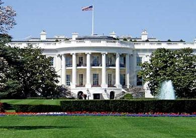 البيت الابيض الامريكي-ارشيفية