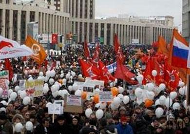 متظاهرين في روسيا - ارشيفية