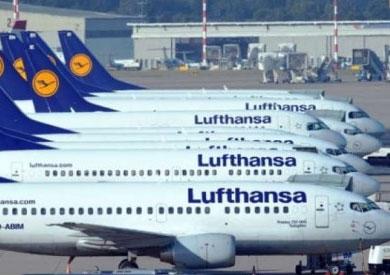 """مجموعة """"لوفتهانزا"""" الألمانية للطيران"""