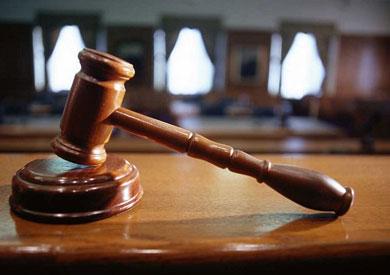 محكمة امريكية - ارشيفية