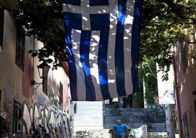 اليونان - ارشيفية